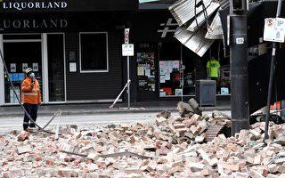 维州史上最强地震引发8次余震 墨尔本1人轻伤