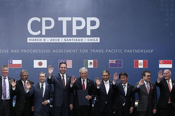 日本歡迎台灣申入CPTPP:可用關稅區加入