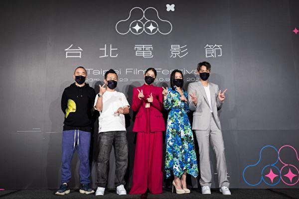 2021台北電影節登場 開幕片《月老》劇組亮相