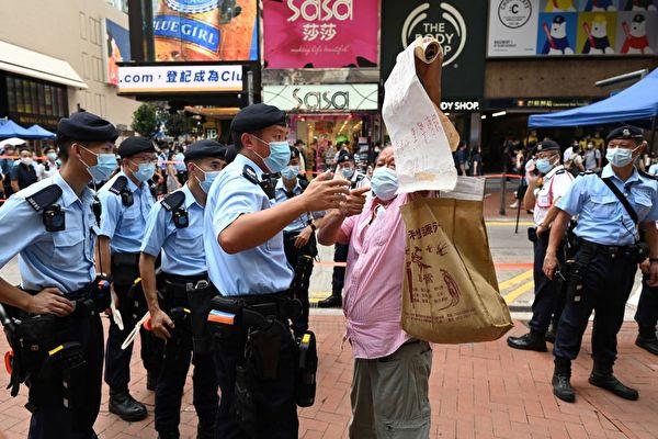 【名家专栏】中共对香港地产大亨弃如敝屣
