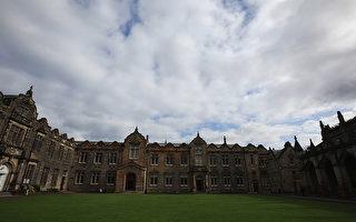 聖安德魯斯大學首次英國排名第一