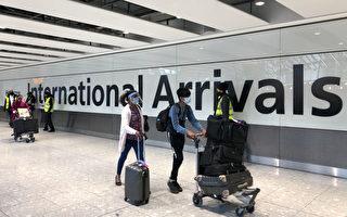 英國簡化國際旅行規定
