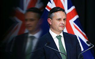 紐總理為氣候部長參加氣候會議特批MIQ位置