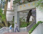 香港教育局推學校推薦直接錄取計劃