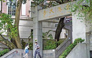 香港教育局推学校推荐直接录取计划