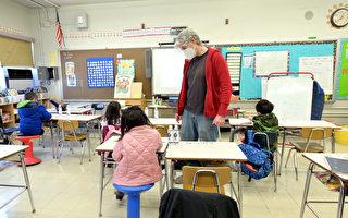 强制接种疫苗期限迫近 纽约市公校面临人员短缺