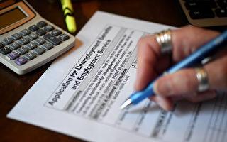 加州失業人數飆升 近5個月以來新高