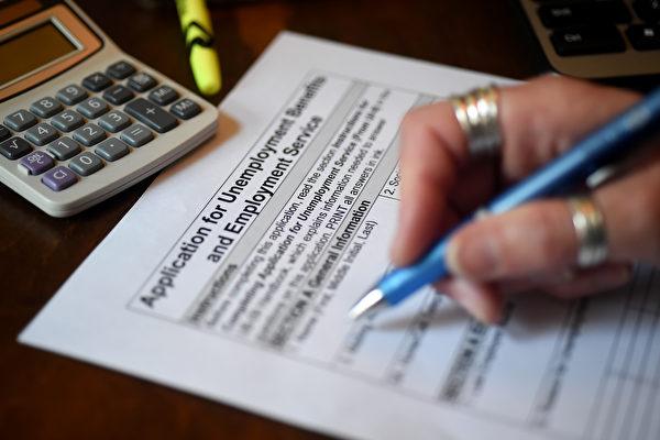 加州失业人数飙升 近5个月以来新高