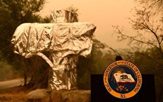 加州州长签署150亿美元气候案 应对火灾威胁