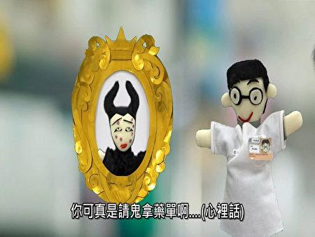魔鏡阿魔鏡!這世界上最美的人是誰呢?答案就在影片中。