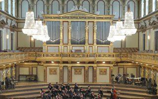 樂亮管絃樂團《歌詠》世界首演音樂會