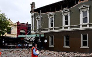 專家披露澳洲容易發生大地震的熱點地區