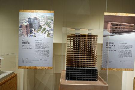 位于美国密尔瓦基的Ascent于2020年8月开工,预计于2022年完工,共计25层楼的高层复合式集合住宅,是以钢筋混凝土(底部6层)及木构造(上部19层)所组成,完成后是世界最高的木造大楼。