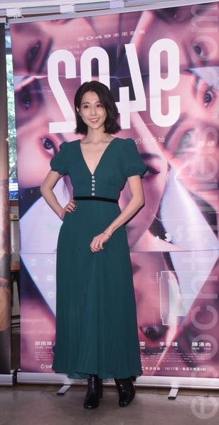 制作人汤昇荣、邵雨薇、连俞涵出席《茶金》、《2049》媒体访谈