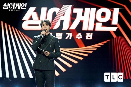 韩综《无名歌手战》登TLC频道 选手以编号参赛