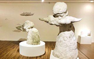 新板艺廊石膏当代艺术特展 石膏翻模艺术