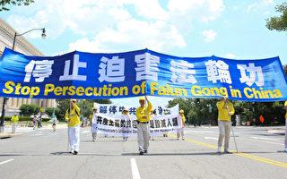 近一兩個月 多名八旬法輪功學員遭中共冤判(2)