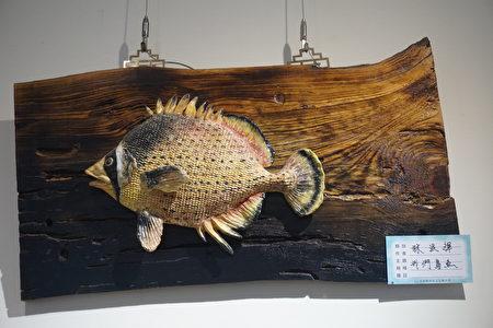 栩栩如生的热带鱼
