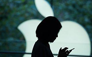 蘋果研發新功能 希望助人檢測抑鬱症