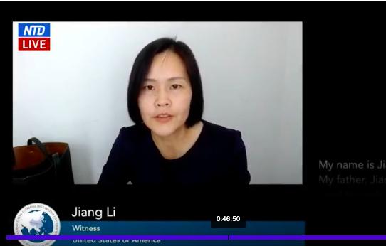 證人指證 重慶當局重金阻撓活摘器官疑案調查