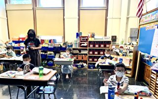 紐約市天才班入學新計畫 月底公布細節