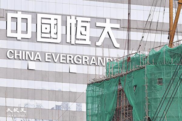 程晓农:中国房地产业的多米诺骨牌效应