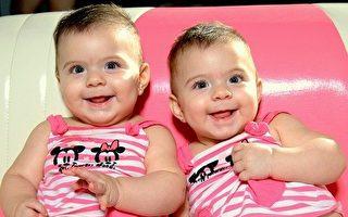 雙胞胎誕下雙胞胎女嬰 母女在同一醫院出生