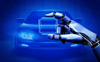 【財商天下】全球汽車減產 芯片荒加劇通脹