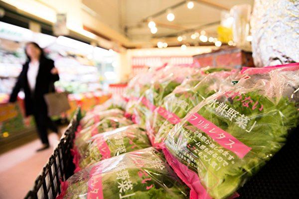 美国解除对日本福岛食品的进口限制