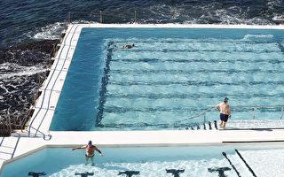 新州戶外泳池將對未接種疫苗者開放