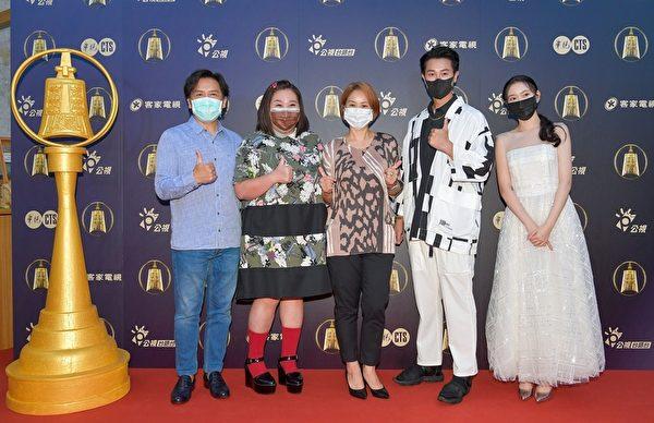 许杰辉、钟欣凌、陈慧玲、邱凯伟、邓雨忱 我的婆婆