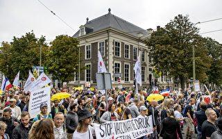 【疫情9.26】抗议COVID证书 荷兰人游行