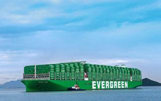貨櫃運價續漲 長榮第2艘大船投入營運
