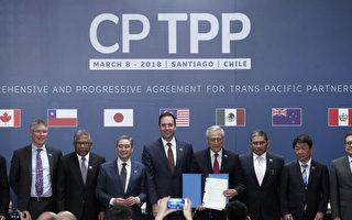 CPTPP歡迎中共?彭博專欄:太愚蠢、別忘WTO教訓