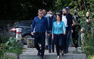 【更新中】德国大选2021 绿党握有重要谈判筹码