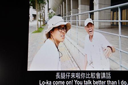 """龙劭华(右)领衔主演的影片""""阿添""""精彩片段,乡土具亲和力的特质令人怀念。"""