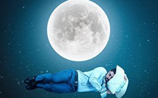 研究发现月亮影响睡眠质量 男性比女性更显着
