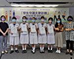 香港教育局籲對學生求助提高警覺