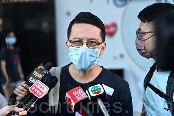 香港民主黨大會無決定是否參選立法會