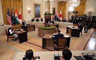 杨威:印太形成最大新规则 撇开中共政权