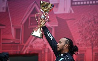 F1俄羅斯站:漢密爾頓奪得生涯第100個冠軍