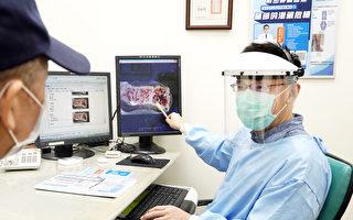 該打AZ Moderna BNT 靜脈曲張潛藏五倍血栓風險