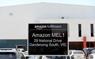 零售業為銷售旺季儲備人力 亞馬遜在澳洲招聘1千人