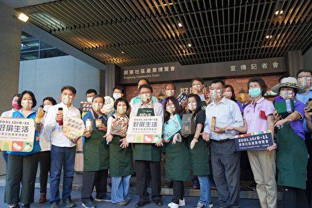 「2021好屏生活-屏東社區產業博覽會」集結屏東縣70家社區與在地商家,將於國慶連假登場。