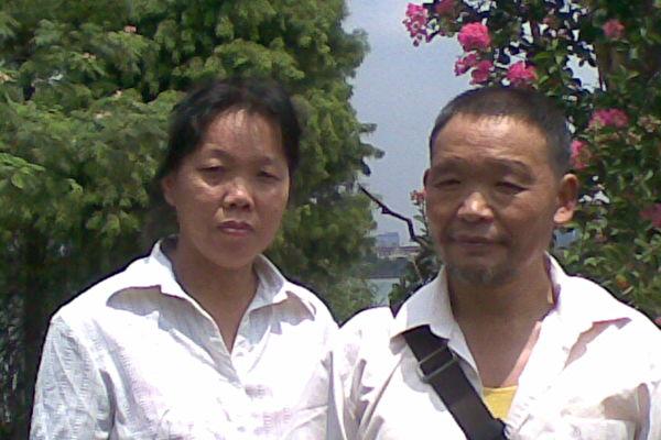 母親堅守信仰被抓 父親癱瘓 女兒海外籲營救