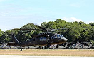 台湾强化国防 明年军费支出逾5千亿元