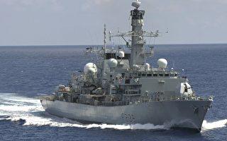 英巡防艦穿台海 蘇紫雲:警告共軍勿冒進
