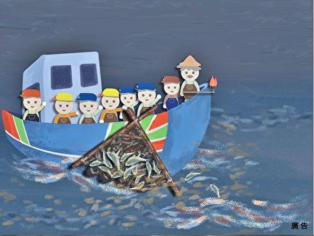 文化局文资课程预计10月1日至金山国小带领学童认识金山蹦火仔.