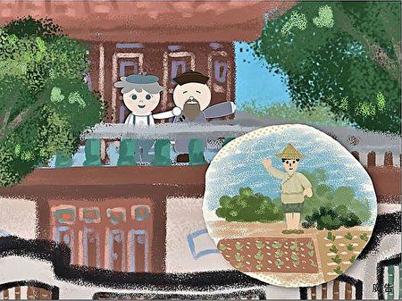 文资课程预计10月22日前进板桥重庆国小推广国定古迹林家花园.