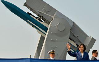 台防长:威慑中共 台湾需要远程精准武器